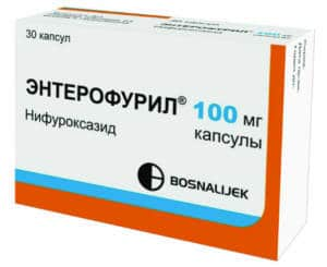 капсулы Энтерофурил